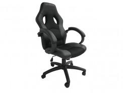 Todeco ajustable en simili cuir et mailles aérées noir : ce qui fait l'originalité de ce fauteuil de bureau